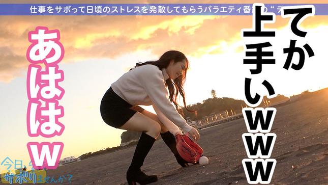 会社サボりませんか?桃尻ナースを仕事サボらせて江ノ島観光6
