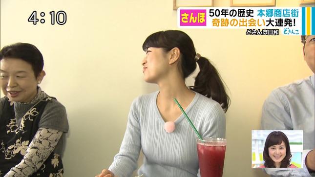 村雨美紀 どさんこワイド すすめ!みらい戦隊!! 10