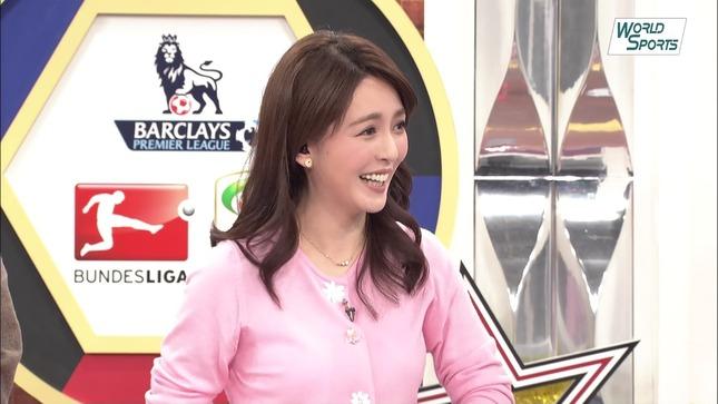 深津瑠美 ワールドスポーツSOCCER 9