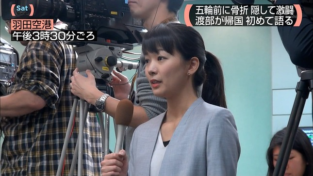 紀真耶 高島彩 サタデーサンデーステーション 10