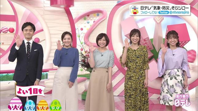 中川絵美里 Jリーグタイム Oha!4 12