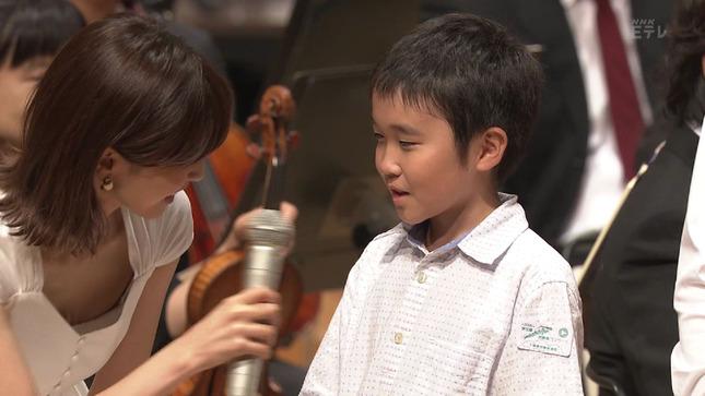 加藤綾子 クラシック音楽館 N響ほっとコンサート3