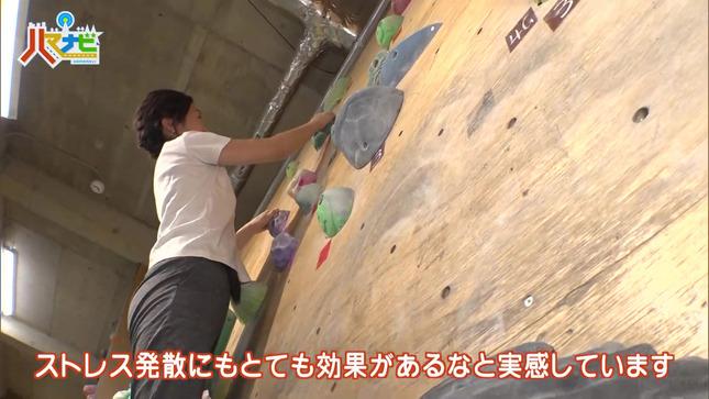 佐藤美樹 ハマナビ 15