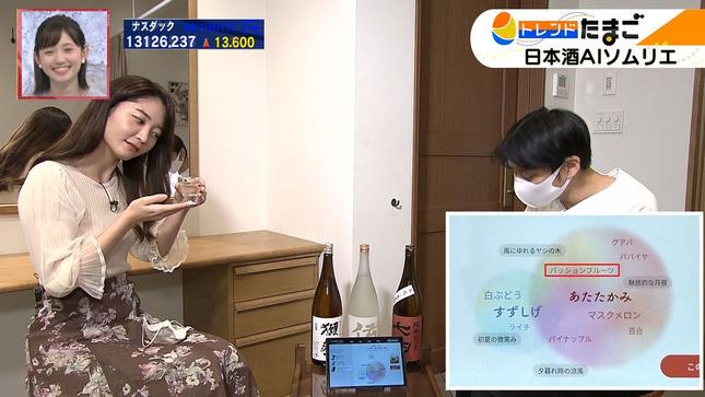 竹﨑由佳 ワールドビジネスサテライト 13