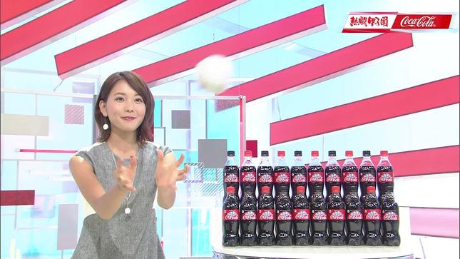 ヒロド歩美 津田理帆 熱闘甲子園 12