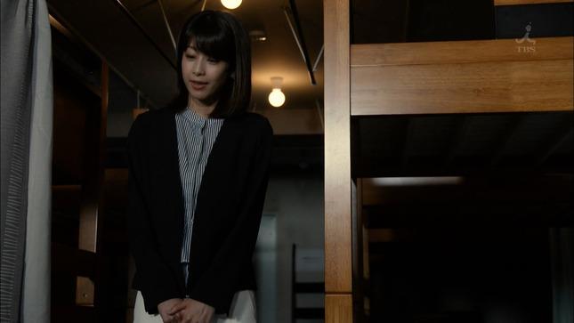 加藤綾子 ブラックペアン 1