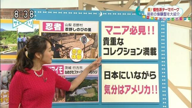 片山千恵子 サキどり↑ NHKニュース 10