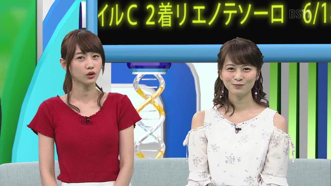 高見侑里 高田秋 BSイレブン競馬中継 5