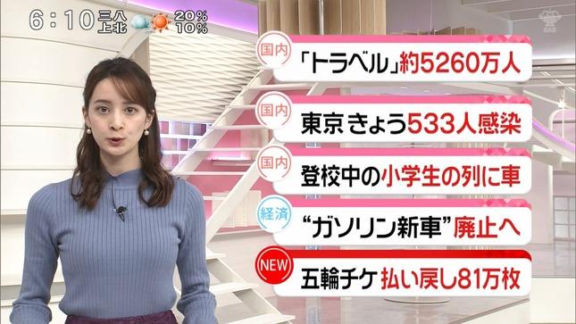 後呂有紗 Oha!4 news every 5