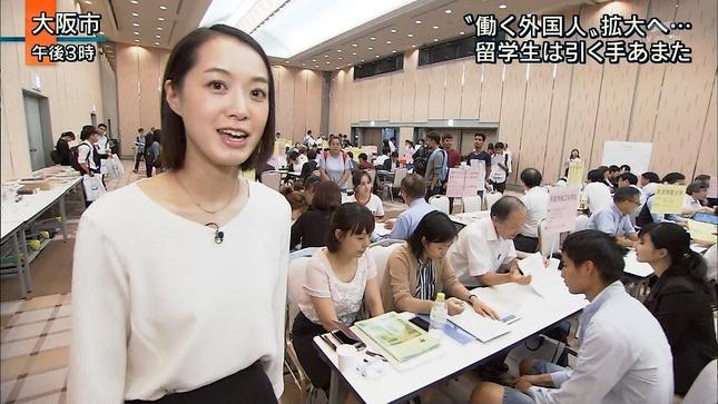八木麻紗子 報道ステーション 9