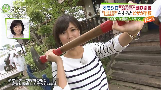 小林由未子 皆川玲奈 はやドキ! 01