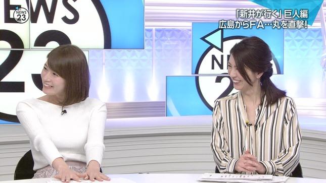 宇内梨沙 News23 皆川玲奈 8
