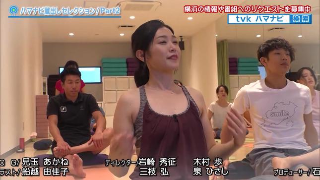 佐藤美樹 ハマナビ 23