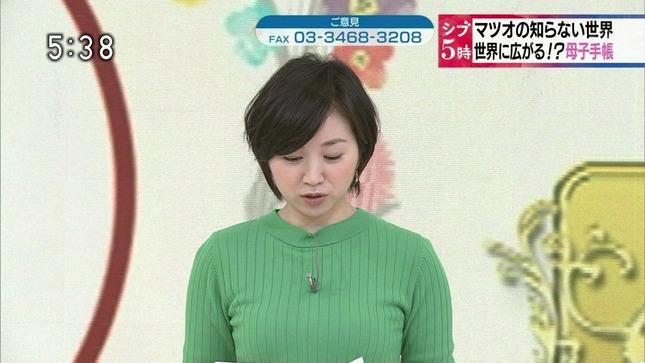 寺門亜衣子 ニュースシブ5時 5