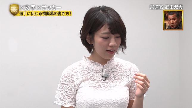 佐藤美希キャスター シースルーの横乳とパン線!!