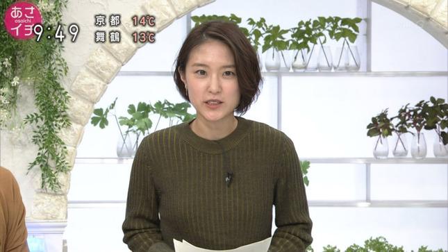 近江友里恵 あさイチ 3
