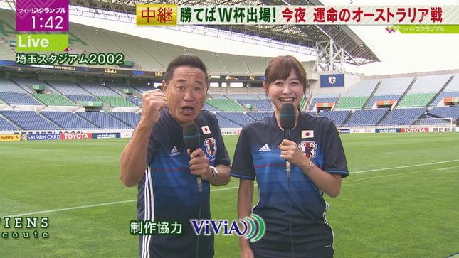 久冨慶子 おかず AbemaNews ワイド!スクランブル 12