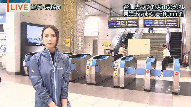 森川夕貴 サンデーステーション 報道ステーション 3