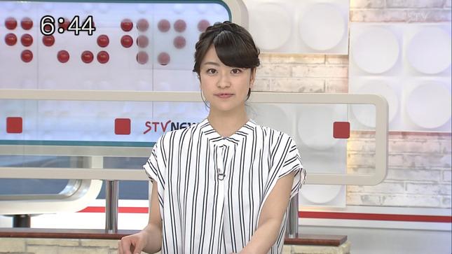村雨美紀 どさんこワイド 13