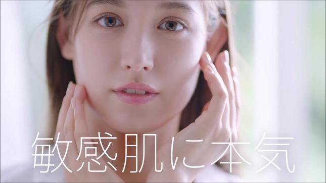 トラウデン直美 アネッサ(ANESSA) 4