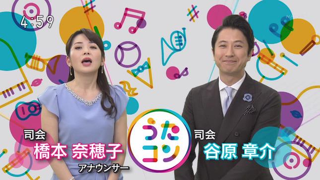 橋本奈穂子 うたコン 15
