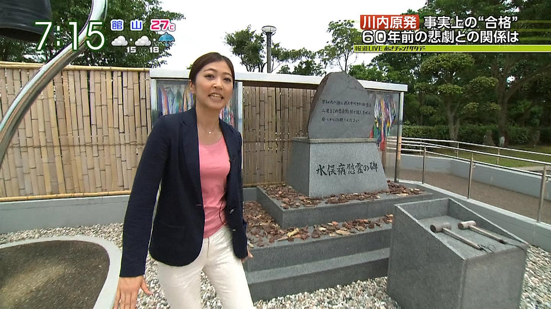 久保田智子アナ 谷間チラ セクシーTシャツ : アナきゃぷ速報