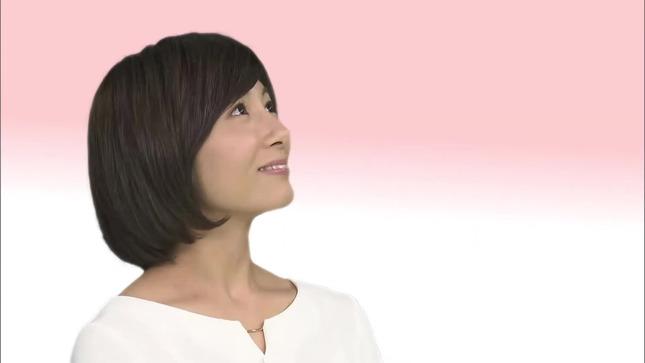 郡司恭子 岩田絵里奈 杉原凛 後呂有紗 市來玲奈 Oha!4 6