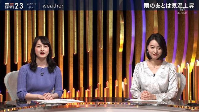 小川彩佳 news23 山本恵里伽 15