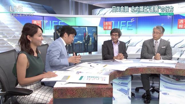 出水麻衣 週刊報道LIFE 時事放談 報道特集 2