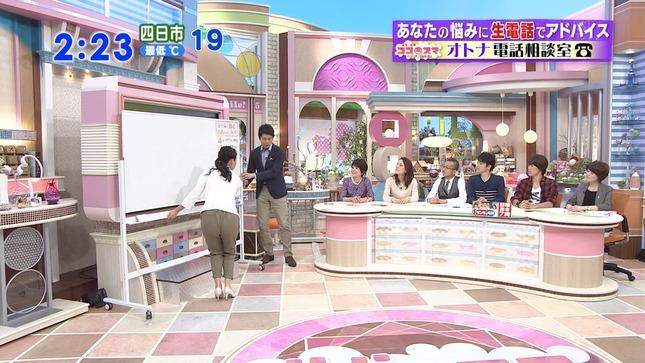 古川枝里子 ゴゴスマ 04