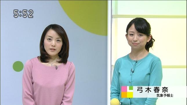 江崎史恵 おはよう日本 鈴木奈穂子 01