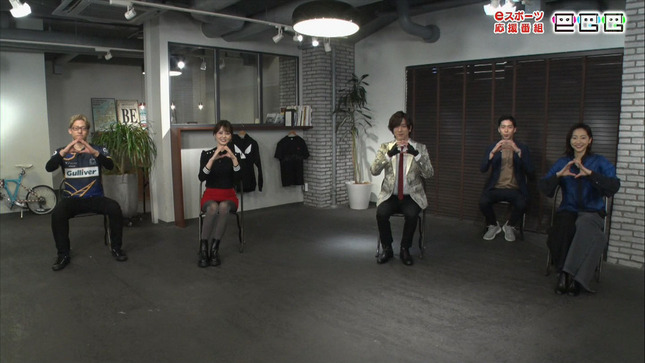 佐藤梨那 eGG 5