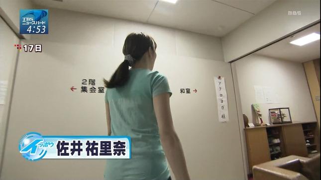 佐井祐里奈 TBSニュースバード 02