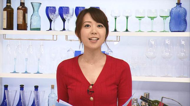 須黒清華 秋の激ウマ食材探検隊 10