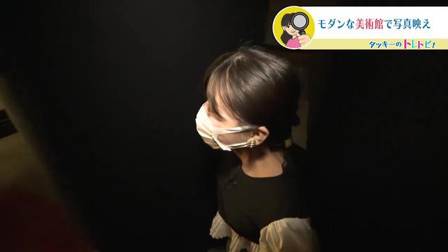 瀧川奈津希 タッキーのトレトピ 3