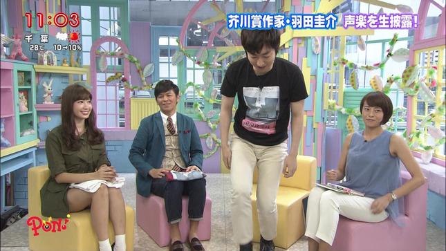 上田まりえ PON! 08