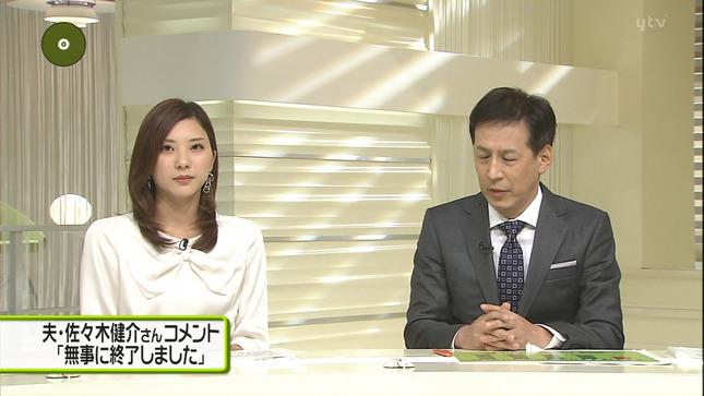 山岸舞彩 NewsZero 桐谷美玲 08