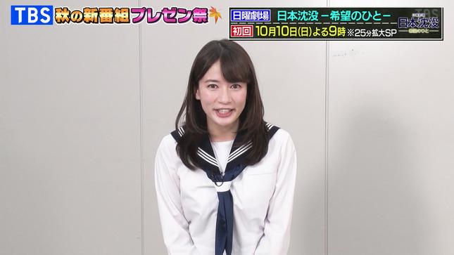 宇内梨沙 アッコにおまかせ!TBS秋の新番組プレゼン祭 10