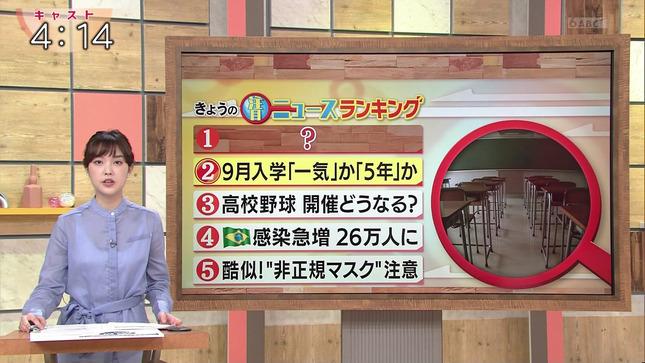 澤田有也佳 キャスト 5