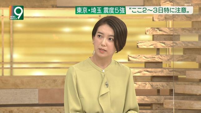 和久田麻由子 ニュースウオッチ9 10