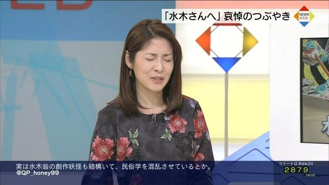 鎌倉千秋 NEWSWEB 14