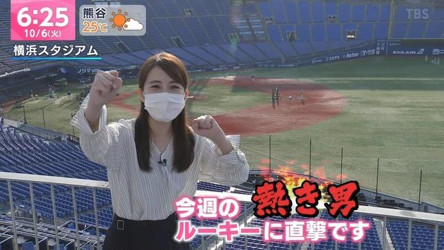 日比麻音子 あさチャン! 7