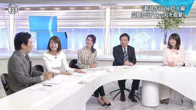 宇内梨沙 News23 皆川玲奈 9