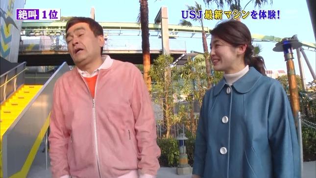加藤真輝子 トリハダ秘スクープ映像100科ジテン 16