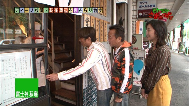 福田典子 モヤモヤさまぁ~ず2 5