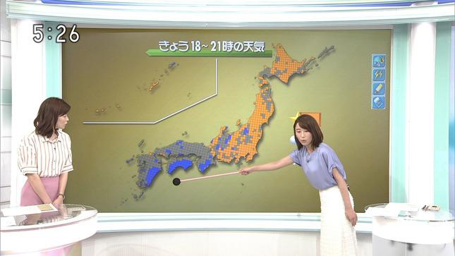 近藤奈央 おはよう日本 10