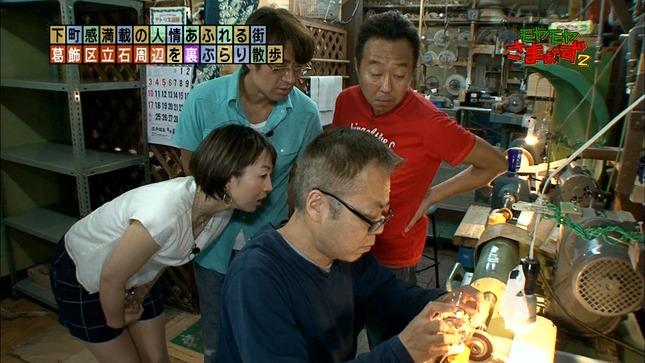 狩野恵里 モヤモヤさまぁ~ず2 08