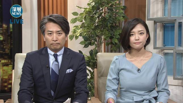 阿部優貴子 深層NEWS 14