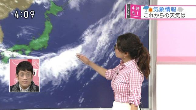 福岡良子 ニュースシブ5時 4