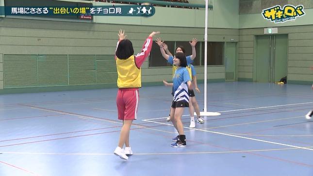 望木聡子 ザキとロバ 9